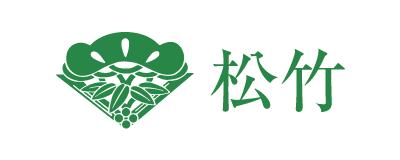 松竹のロゴ